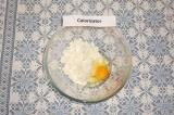 Шаг 1. Смешать творог с яйцом.