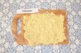 Шаг 3. Распределить тесто на пищевой пленке пластом толщиной 1-2 см.