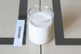 Шаг 4. Процедить молоко от жмыха.