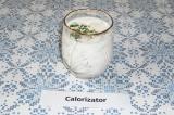 Готовое блюдо: напиток из кефира и петрушки