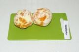 Шаг 1. Почистить апельсины.