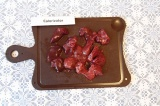 Шаг 4. Печень промыть, удалить прожилки и нарезать.