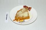 Готовое блюдо: тыквенная запеканка