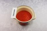 Шаг 5. Суп пюрировать с помощью блендера.