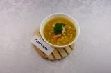 Суп с тыквой и креветками