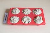 Шаг 7. Разложить тесто по формочкам и запекать в духовке при 170 С 30 минут.