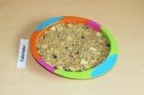 Шаг 7. Выложить тесто в форму и поставить в духовку на 30 минут при 170 градусах