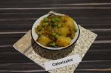 Готовое блюдо: картофель с баклажанами