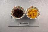 Шаг 4. Запеченные овощи нарезать небольшими кубиками.