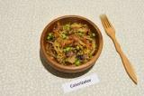 Готовое блюдо: тушеное капустное ассорти с горошком