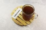 Готовое блюдо: кофе с имбирем