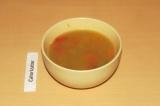 Готовое блюдо: легкий тыквенный суп