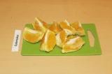 Шаг 1. Почистить и нарезать апельсин.