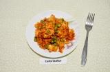 Готовое блюдо: рис с адыгейским сыром и горошком
