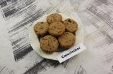 Готовое блюдо: печенье из гречневой муки