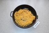 Шаг 1. Булгур обжарить на растительном масле несколько минут.
