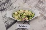 Готовое блюдо: салат из кус-куса и овощей