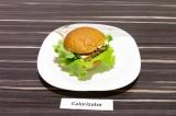 Готовое блюдо: бургер с копченым сыром