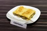 Готовое блюдо: капустный пирог на слоеном тесте