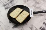 Шаг 4. Чиабатту разрезать пополам, подсушить на сухой сковородке.