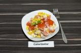 Готовое блюдо: салат из риса и авокадо с миндалем