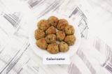 Готовое блюдо: фрикадельки из баклажана