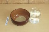 Шаг 1. Псиллиум залить 200 мл воды на 10 минут.