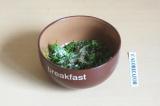 Шаг 8. Смешать зелень, чеснок, соль и перец и масло.