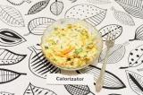 Готовое блюдо: салат из капусты с арахисом