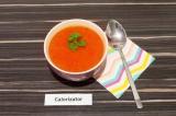 Готовое блюдо: томатный суп пюре