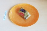 Готовое блюдо: нутовый пирог