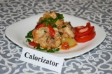 Готовое блюдо: хек тушеный с овощами